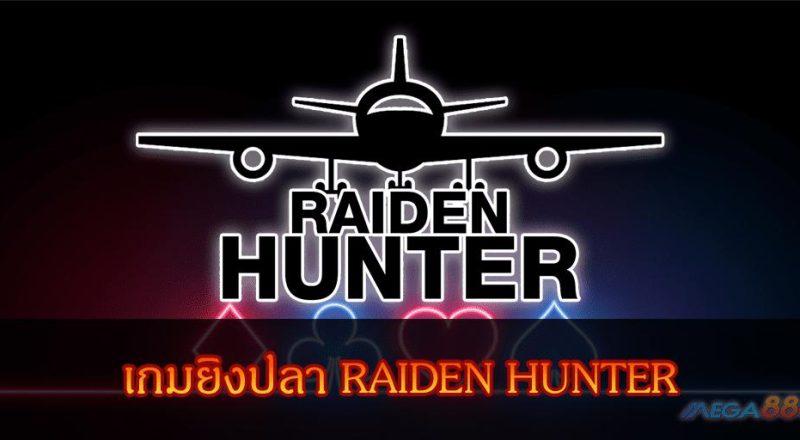 Raiden Hunter-เกม